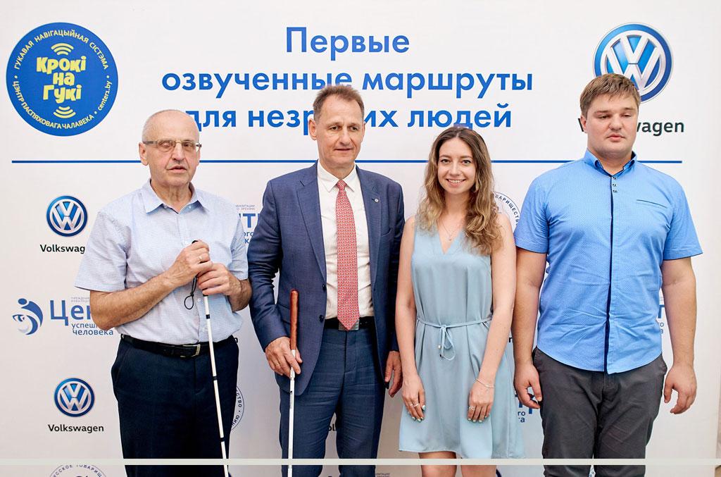 Проект «Первые пешеходные озвученные маршруты для незрячих людей». 2019 год