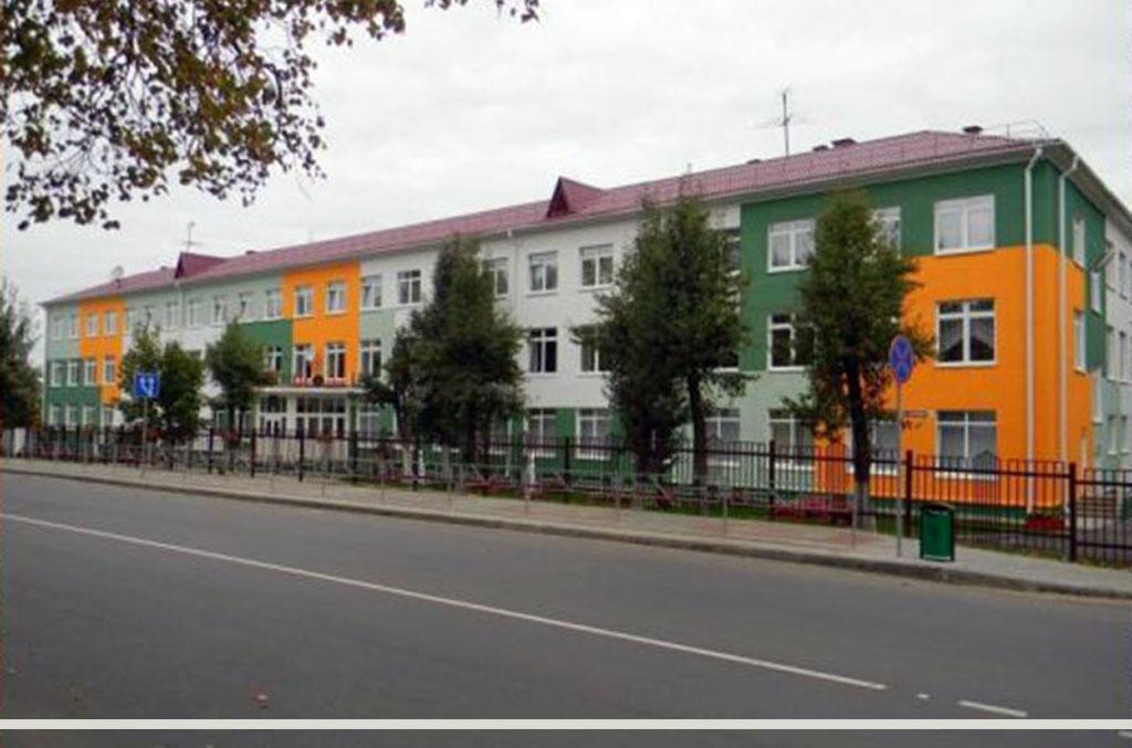 Молодечненская специальная общеобразовательная школа-интернат №2