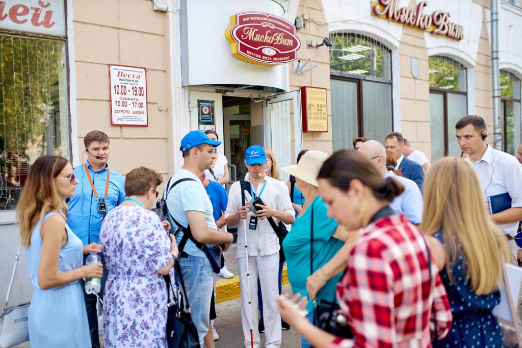 20 июня 2019 года в городе Витебске состоялась презентация первого пешеходного маршрута для незрячих